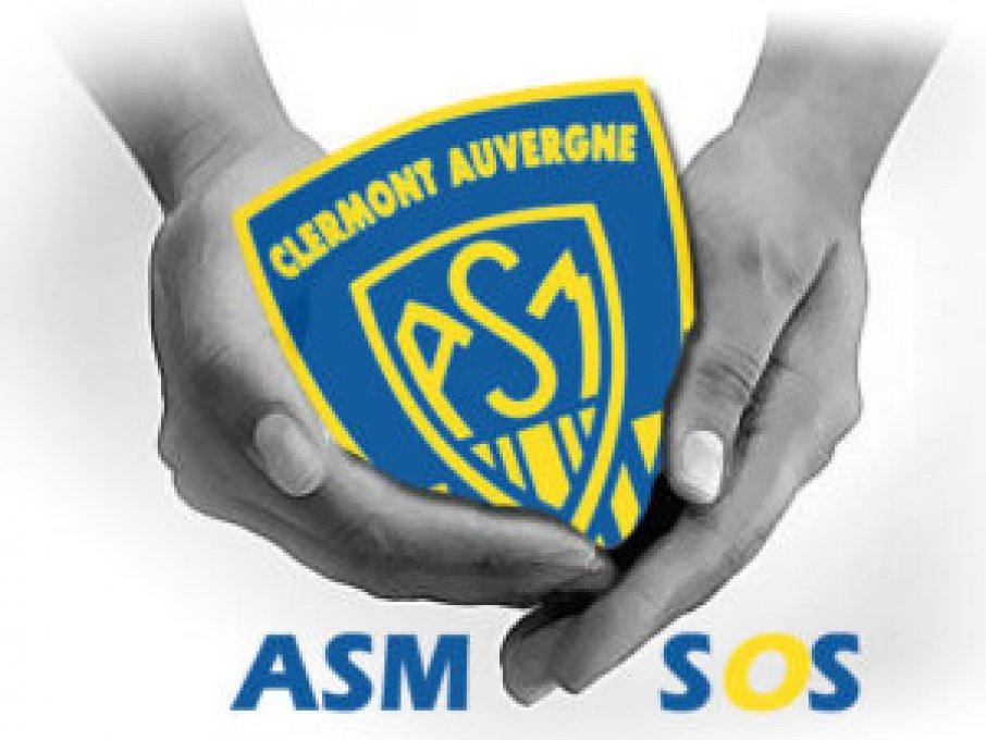 2019-ASM-SOS-Logo